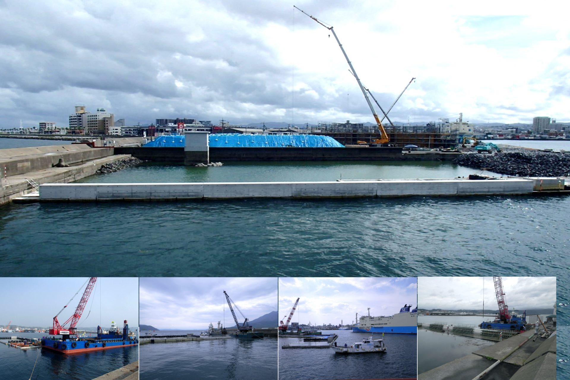 鹿児島港(新港区)  整備(起債)工事(1工区)