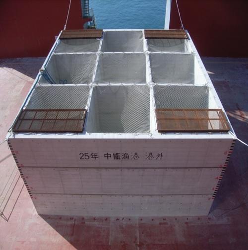 中甑漁港水産生産基盤  (特定)整備工事(3工区)
