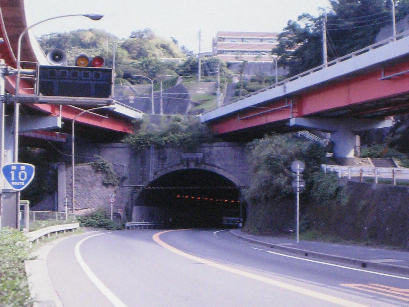 鳥越トンネル