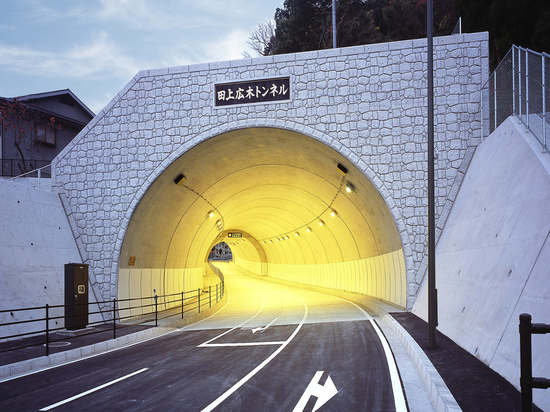 田上広木トンネル