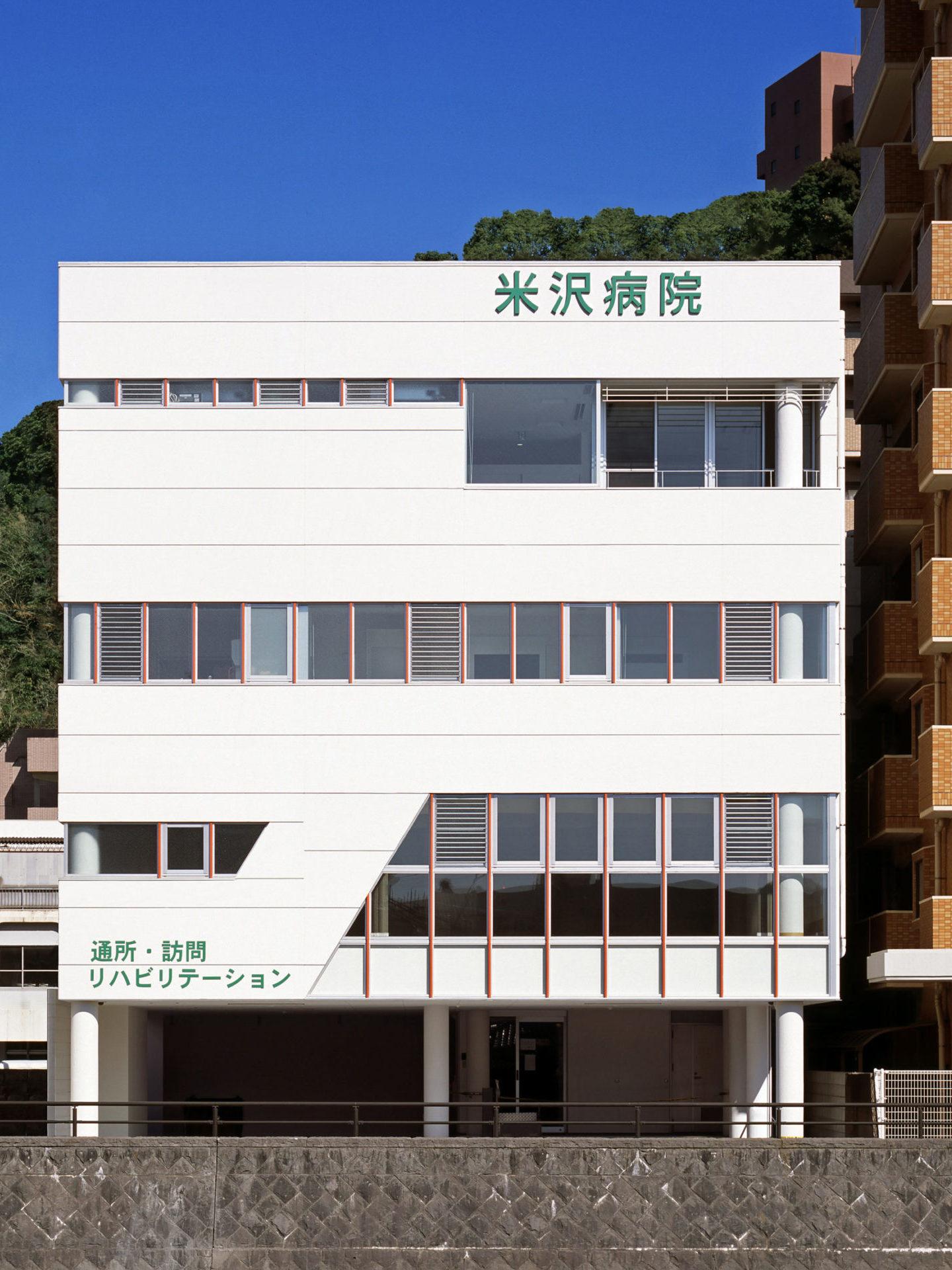 米沢病院増築工事