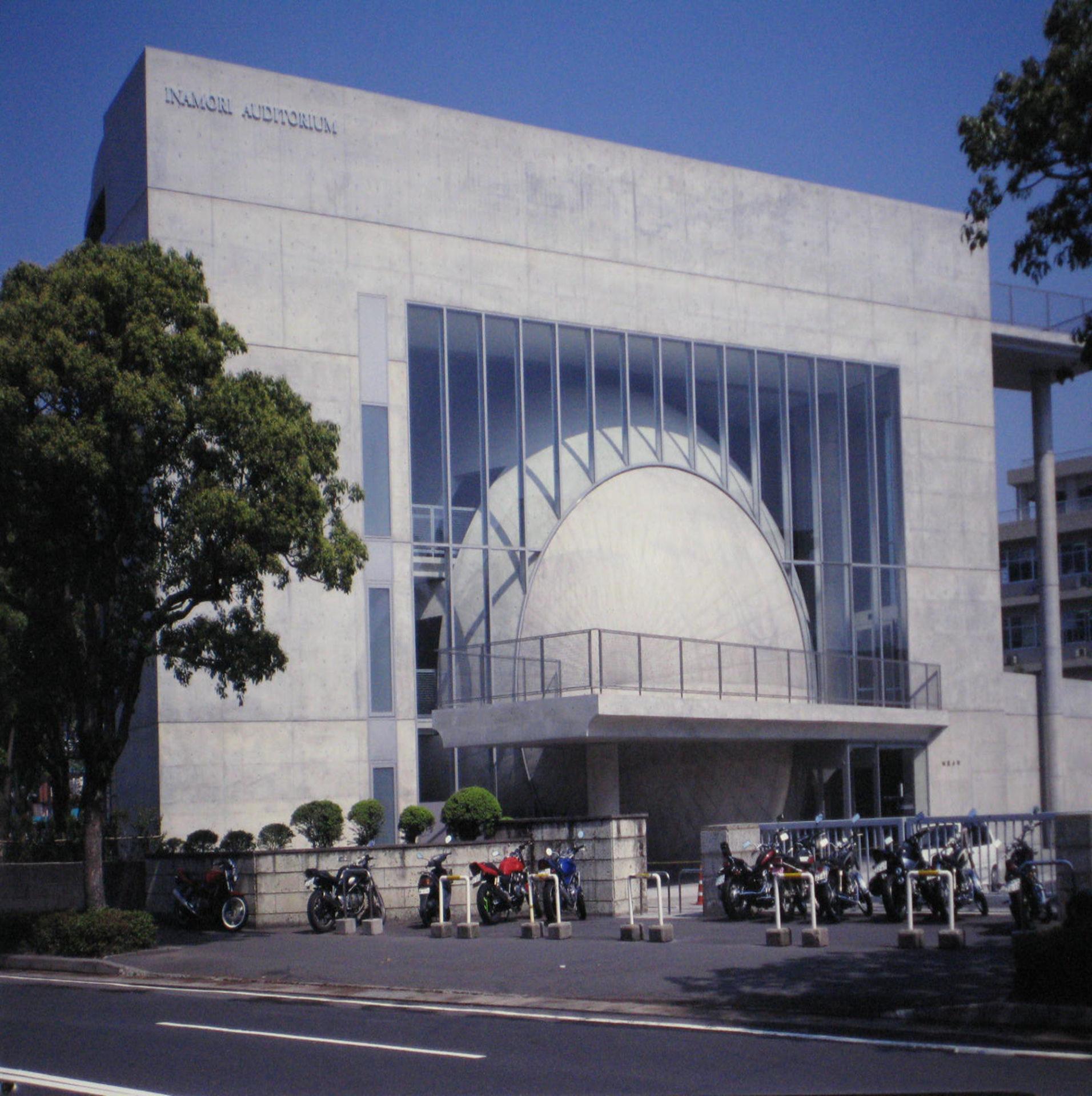 稲盛記念館