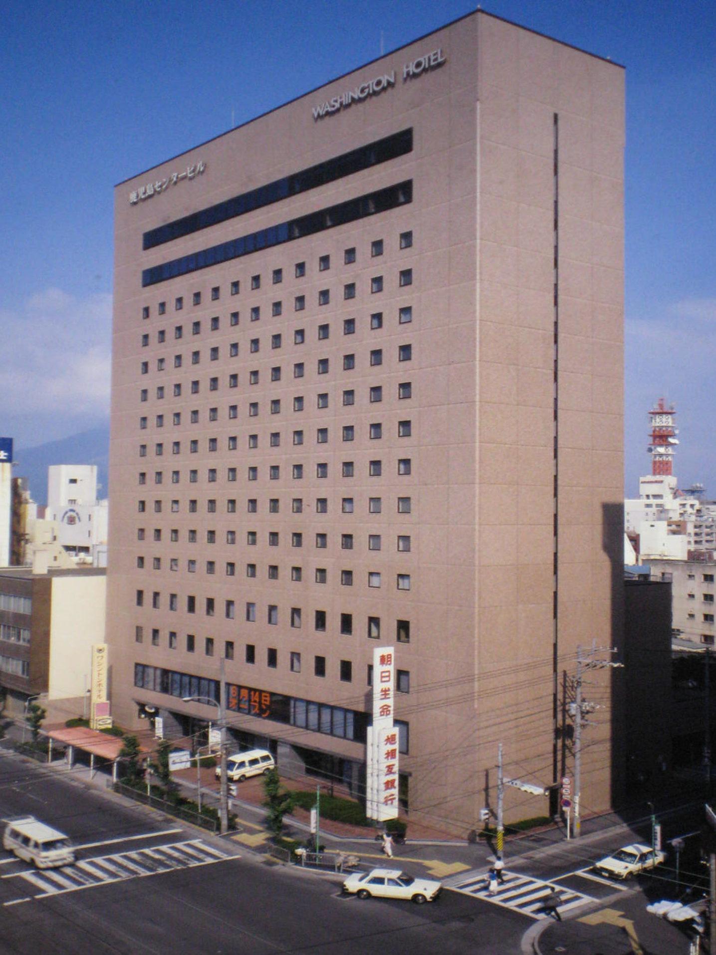 鹿児島センタービル